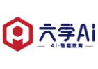 六学AI智能教育