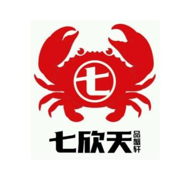 七欣天香辣蟹