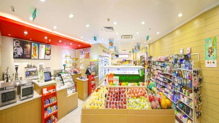 开一家便利店的加盟费用一般是多少钱呢?