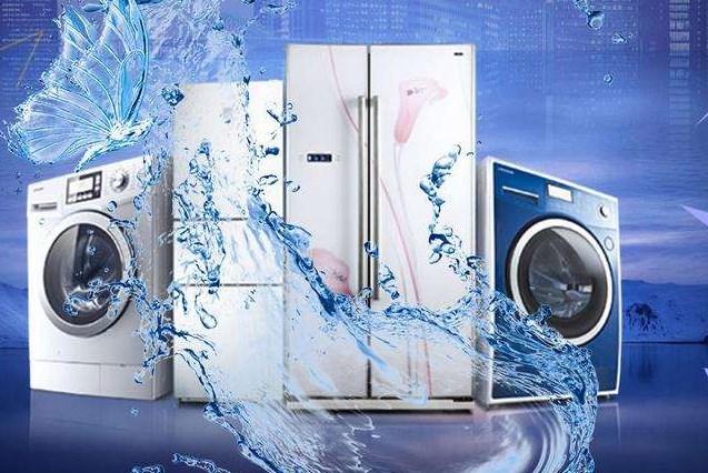 家电清洗品牌的加盟费用一般是多少呢?