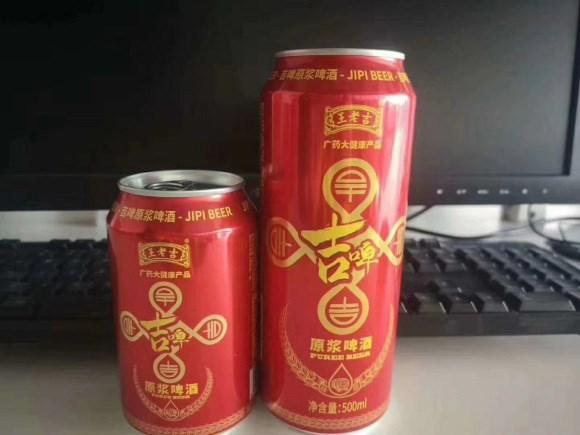 王老吉啤酒