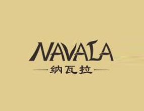 纳瓦拉玛咖啤酒