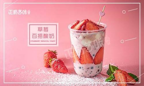 正邦苏咔酸奶