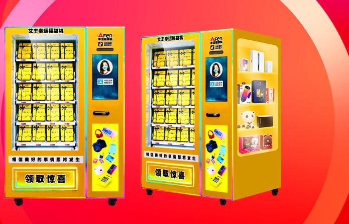 加盟艾丰自动售货机?加盟流程比较简单