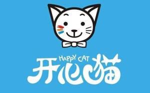 开心猫串串