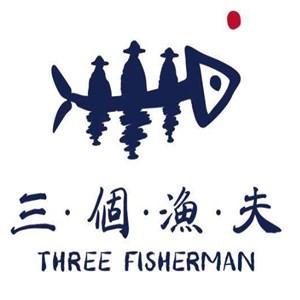 三个渔夫酸菜鱼