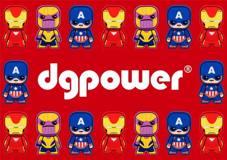 dgpower汉堡