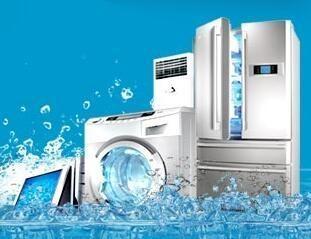 家管家家电清洗的加盟条件?需要具备这几点