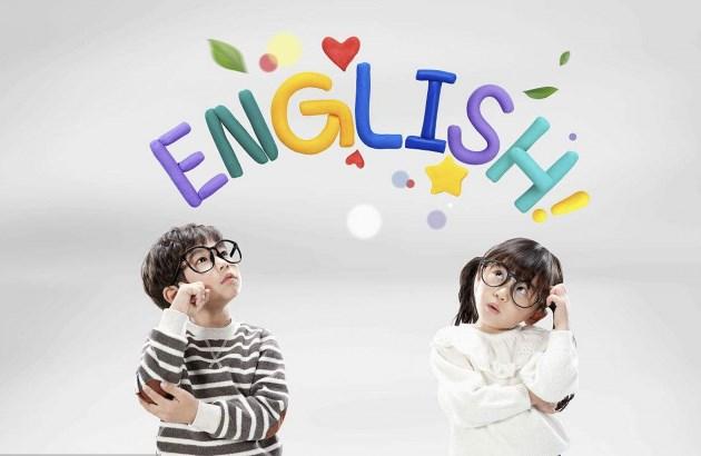 奇智堂少儿英语