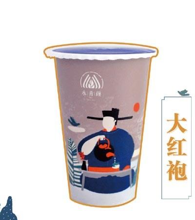 水青颜奶茶