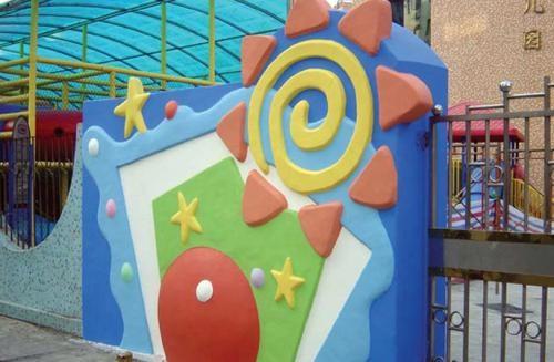 开家幼儿园能挣钱吗?大风车幼儿园给你想要的答案