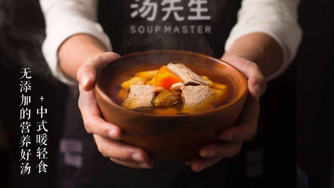 汤先生汤馆味道怎么样?消费者评价怎么样?