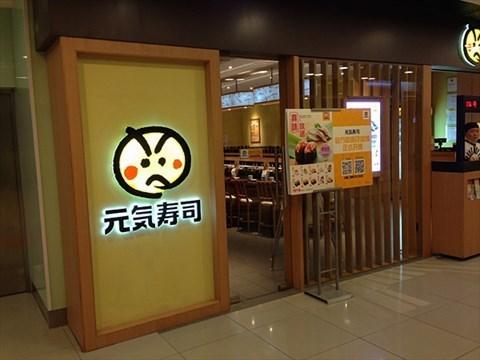 元气寿司加盟品牌怎么样?市场考验做衡量