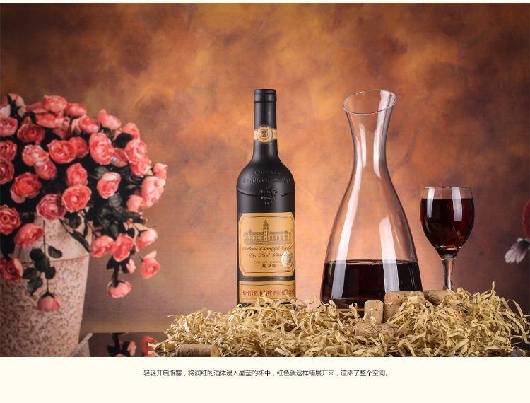 加盟张裕葡萄酒怎么样?发展历史看出实力