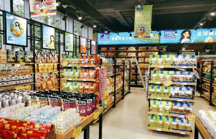 卡塔利亚进口零食