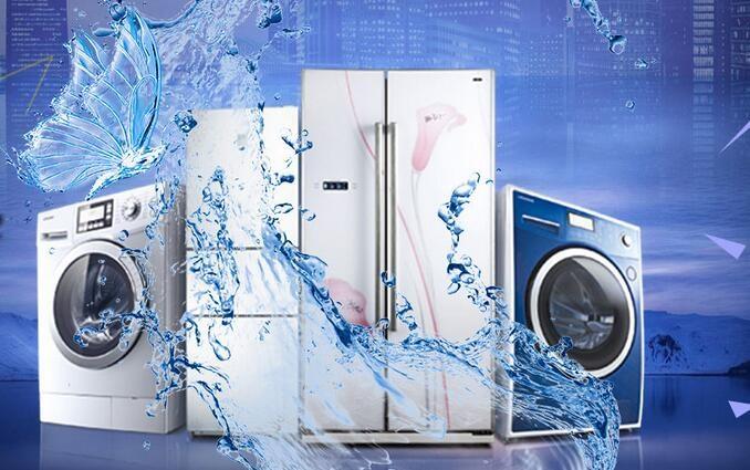 加盟家电清洗需要多少钱?成本压力并不大