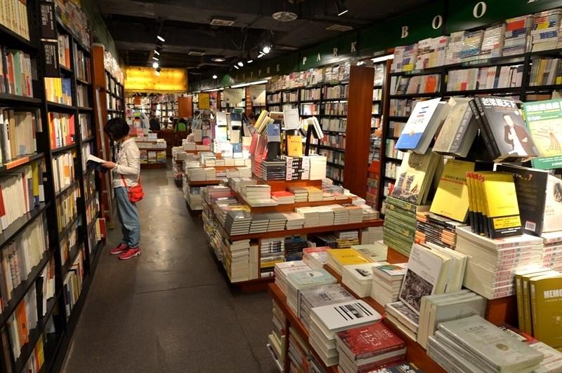创业项目选择开书店大概投资多少钱?普遍在20万左右