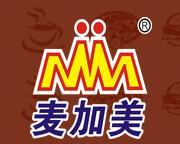 麦加美汉堡