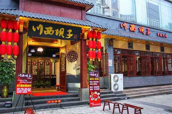 加盟川西坝子火锅店怎么做好经营?这几个技巧要注意