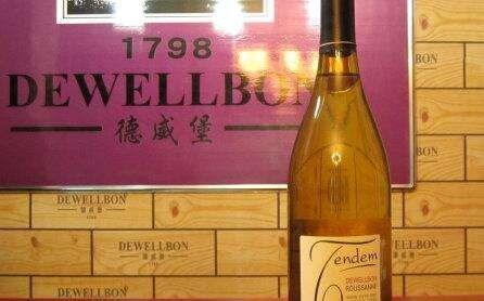德威堡红酒庄加盟条件有哪些?资金条件也要考虑