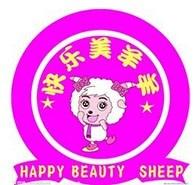 美羊羊童装