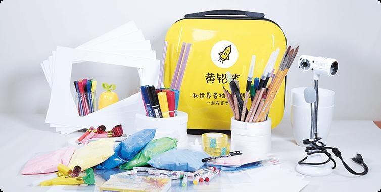黄铅笔少儿美术