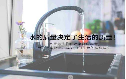 冠泉净水器