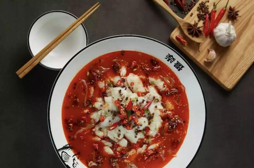 奈哥酸菜鱼