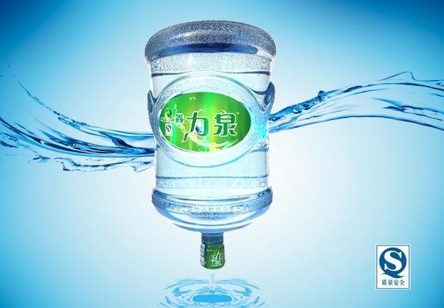 力泉净水器