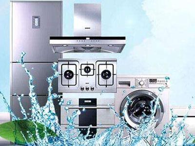 洁到家家电清洗