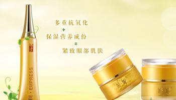 蜂妃化妆品