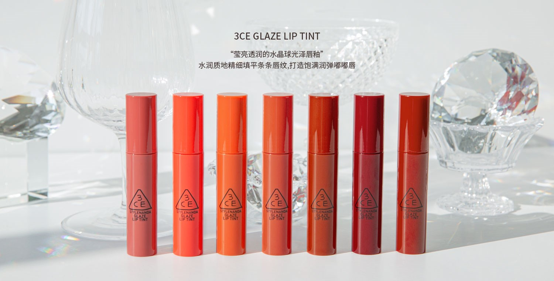 3ce韩国化妆品