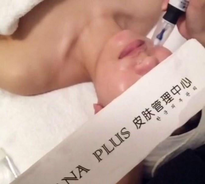 uunana皮肤管理