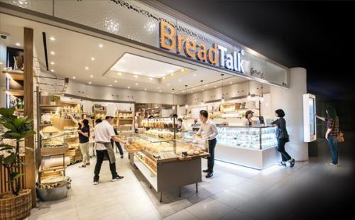 面包新语的加盟方式有哪些?可以进行线上申请