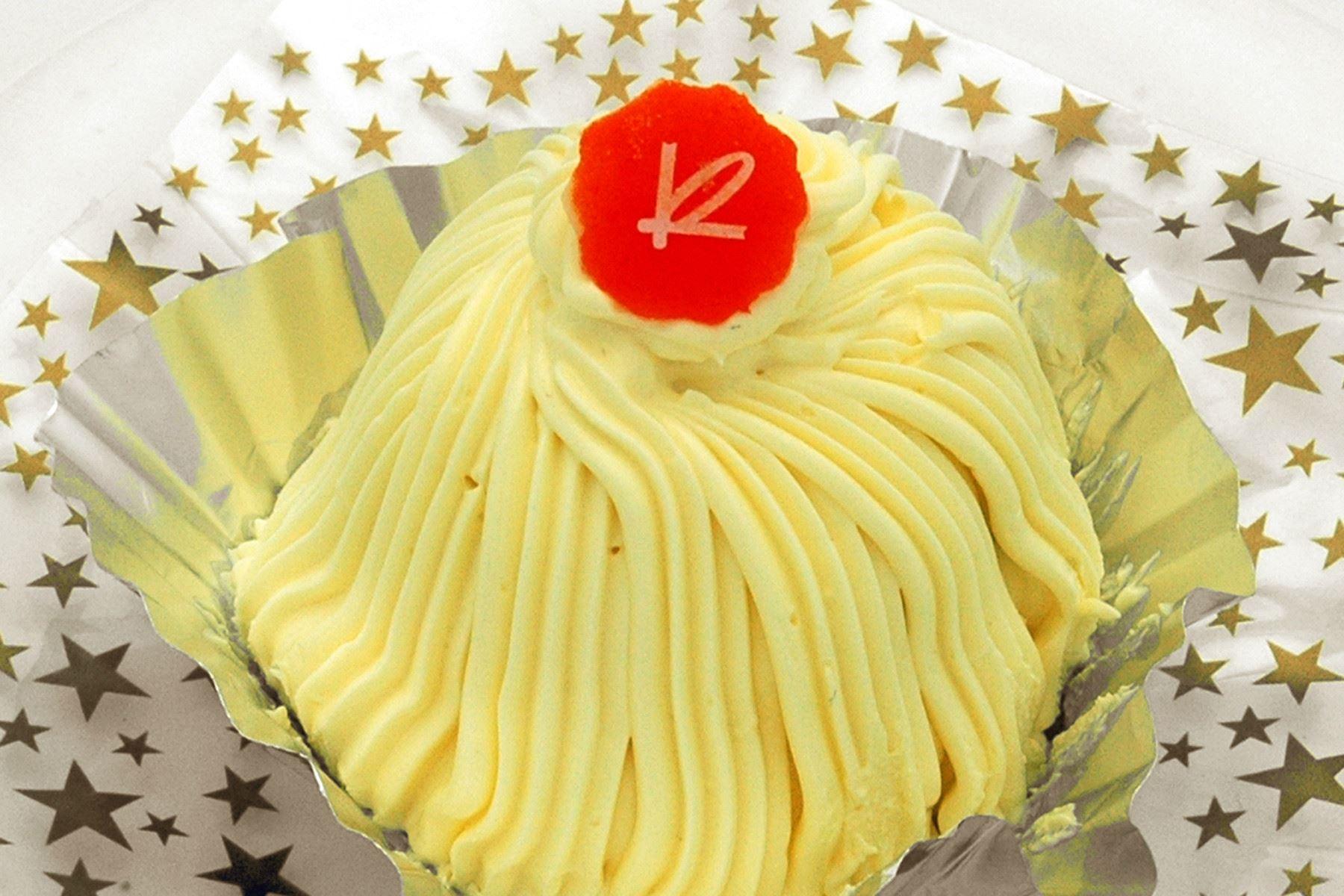 凯司令蛋糕