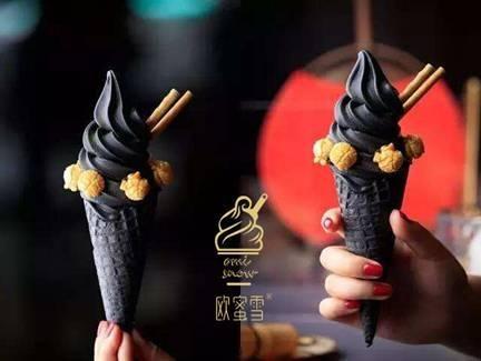 欧蜜雪冰淇淋