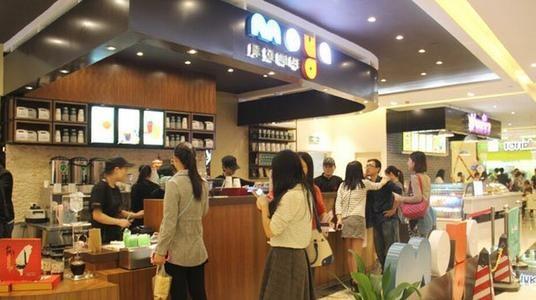 摩娅咖啡馆