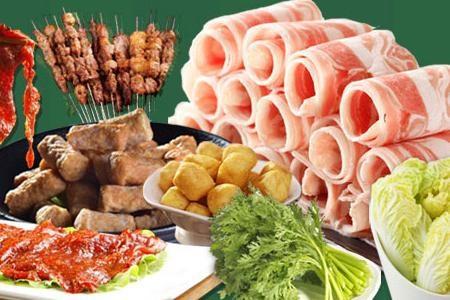 捞吧火锅食材超市