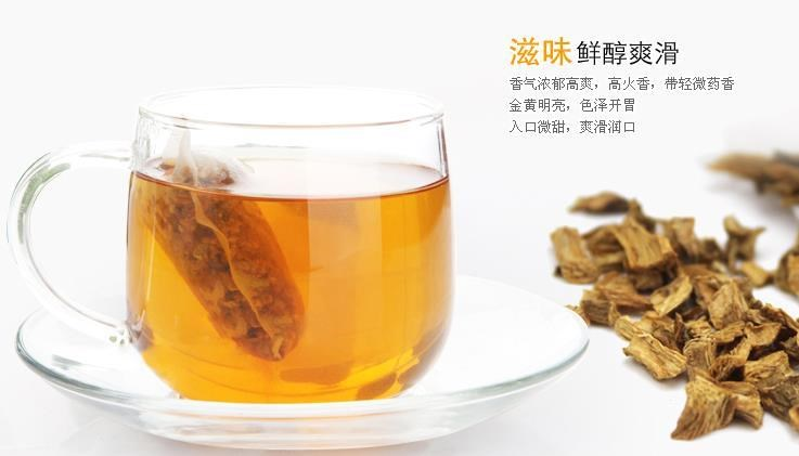 乐恩牛蒡茶