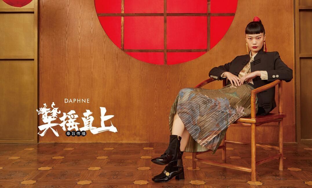达芙妮女鞋