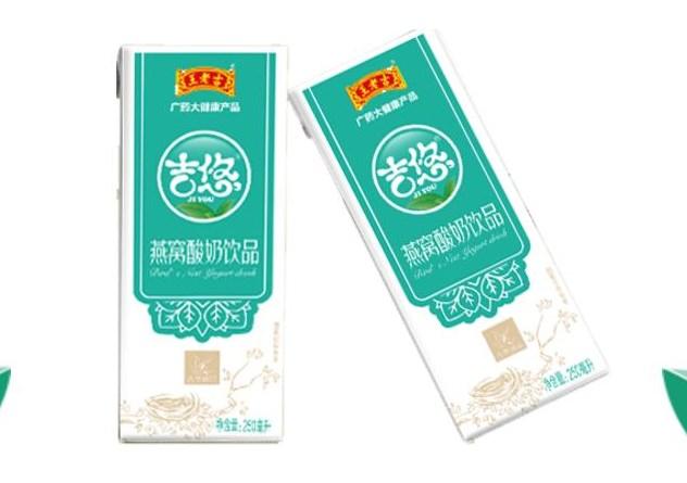 王老吉燕窝酸奶