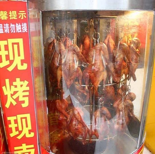 京城相王府烤鸭火锅