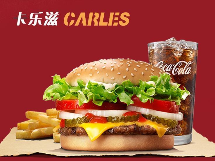 加盟卡乐滋汉堡优势有哪些?能够获得品牌的众多支持