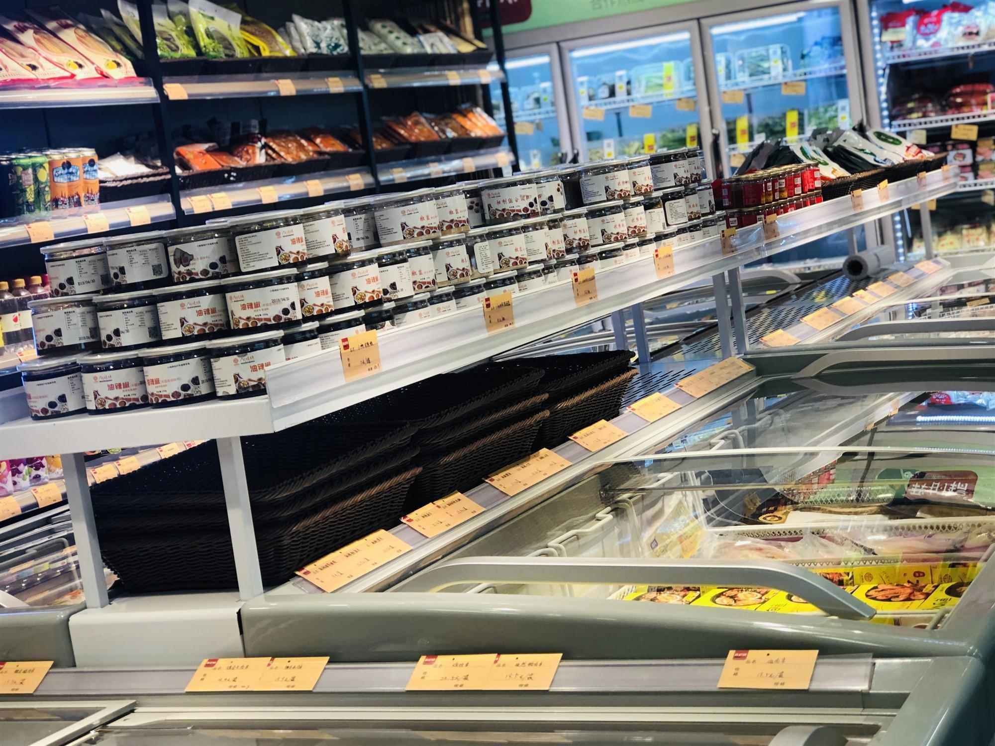 小锅佩齐火锅烧烤超市