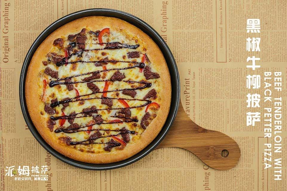 加盟一家披萨店怎么样?派姆披萨流程简单