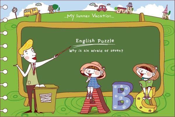 新理念英语