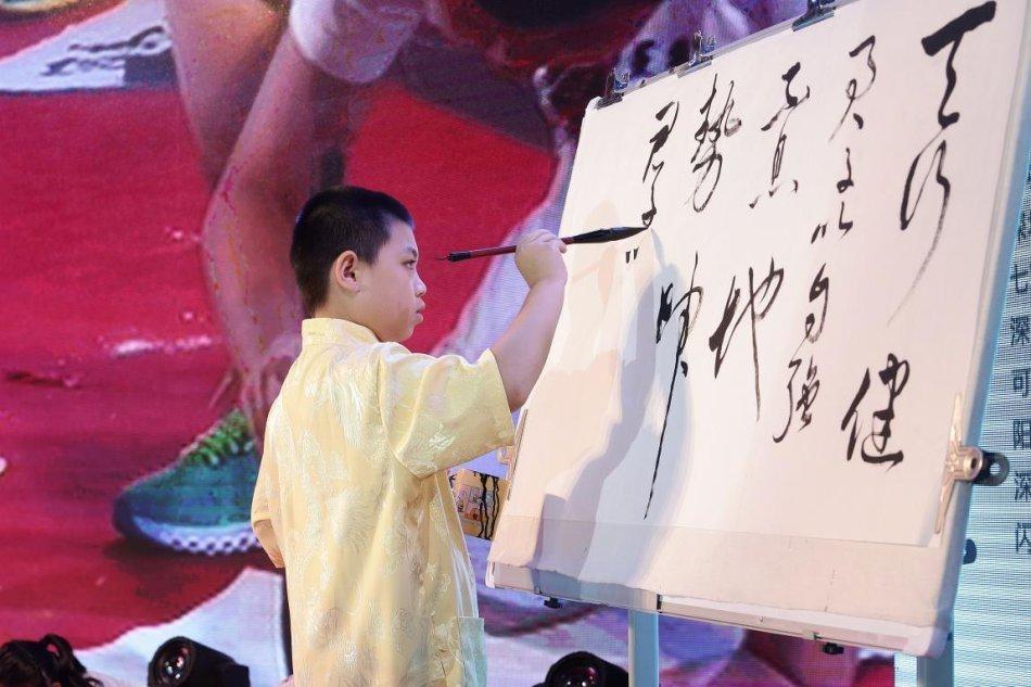 符氏书画教育