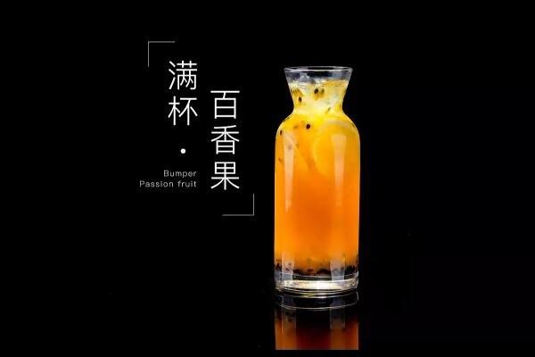 茶小桃奶茶