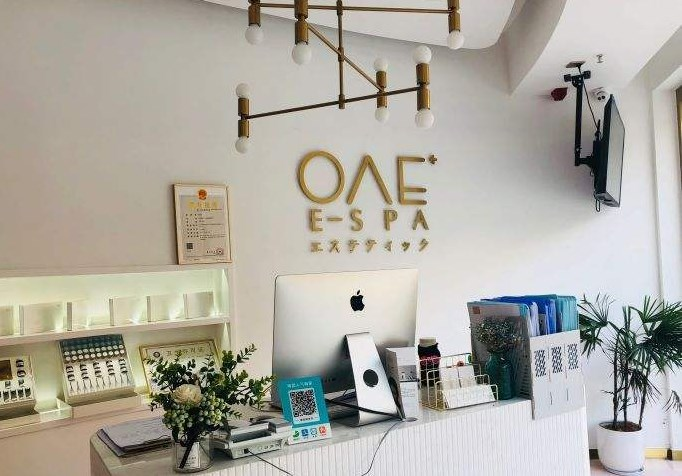 OAE皮肤管理
