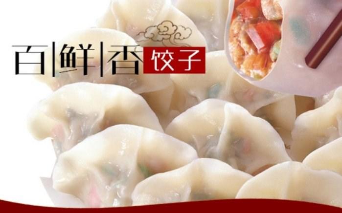 百味鲜饺的加盟流程?比你想象的简单